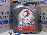 Масло моторное синтетическое Total Quartz Ineo MC3 5W-30, 5 литров