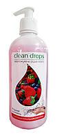 Увлажняющее жидкое мыло Clean Drops Ягодный коктейль - 500 мл.