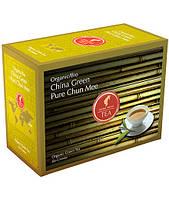 Пакетированный органический зеленый чай Julius Meinl Зеленый китайский 20 шт.
