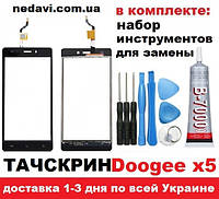 Сенсорный экран тачскрин для Doogee x5 / x5 pro