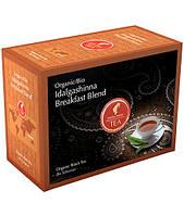 Пакетированный органический черный чай Julius Meinl Цейлонский завтрак 20 шт.