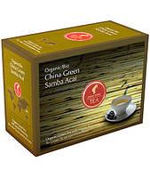 Пакетированный органический зеленый чай Julius Meinl Самба Асаи 20 шт.