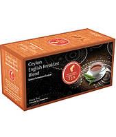 Пакетированный черный чай Julius Meinl Цейлонский завтрак 25 шт.