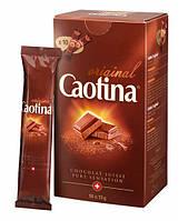 Горячий Шоколад Caotina Original в стиках 150 г.