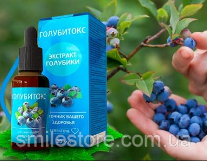 Голубитокс для Зрения. Оигинал. Гарантия качества. Белоруссия.