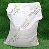 Диаммофоска NPK 5-17-36 +2S от BelFert 25 кг: внесение,характеристика, состав, цена