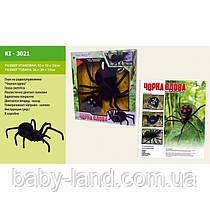 Радиоуправляемый робот-паук Черная вдова KI-3021