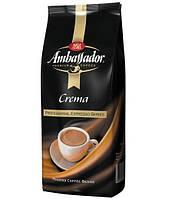 Кофе в зернах Ambassador Crema 1000 г.