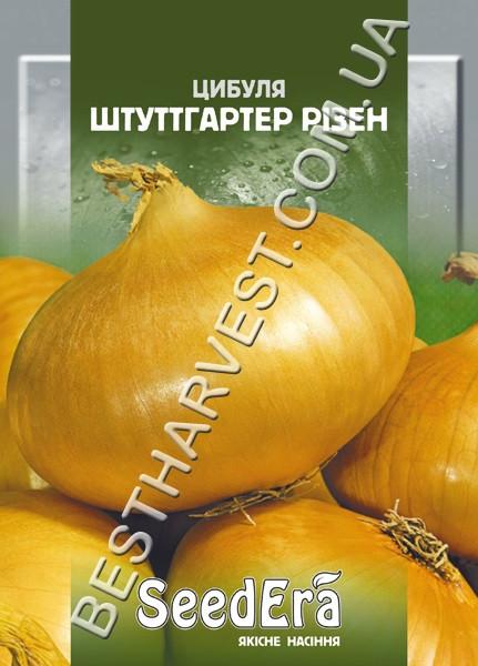 Семена лука репчатого «Штуттгартер Ризен» 20 г