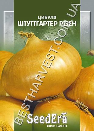 Семена лука репчатого «Штуттгартер Ризен» 20 г, фото 2