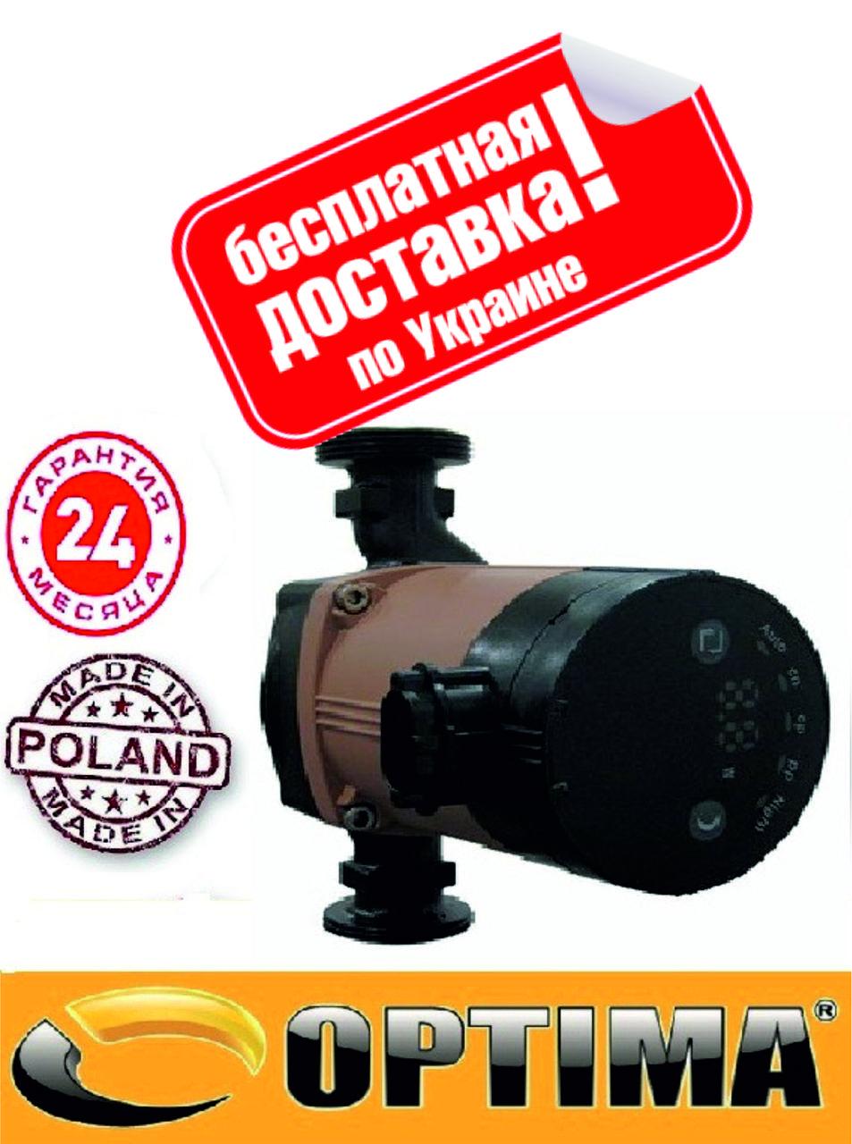 Насос циркуляционный энергосберегающий Optima OP25-40AUTO 180мм + гайки