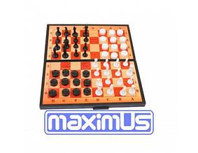 Шахмати,шашки,нарди Maximus 3в1