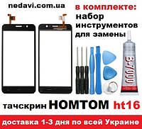 Сенсорный экран тачскрин для Homtom ht16 / ht16 pro