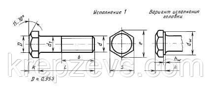 Схема габаритных размеров болта ГОСТ 7798-70