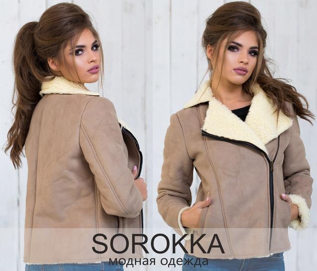 Пальто, куртки, ветровки женские