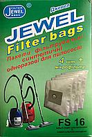 Одноразовые синтетические мешки для пылесоса