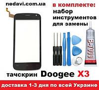 Сенсорный экран тачскрин для Doogee x3 / x3 pro