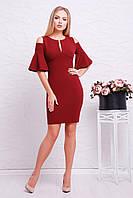 Женское вечернее облегающее бордовое платье с разрезами на плечах и расклешенными рукавами  Марион к/р