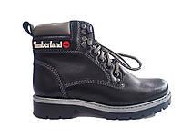 Женские зимние ботинки в стиле Тимберленд черные с серым