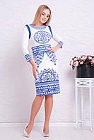 Женское нарядное белое слегка приталенное прямое платье в Синий орнамент Лия-1Ф д/р