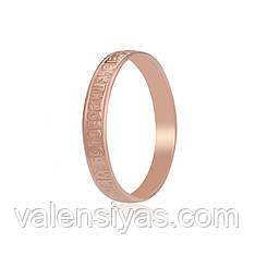 Серебряное кольцо К3/001