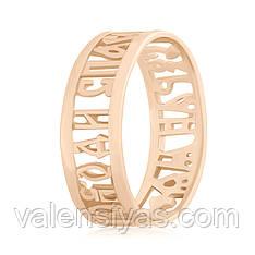 Серебряное кольцо К3/002