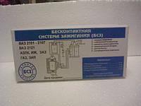 Бесконтактная система зажигания М412-2140-2141