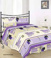 Комплект постельного белья семейный 30-0314 violet beige