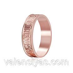 Серебряное кольцо К3/405