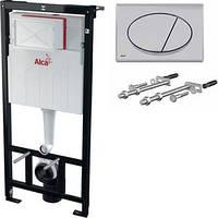 Скрытая система инсталляции Alca Plast AM101/1120