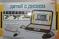 Компьютер с дисководом и мышкой