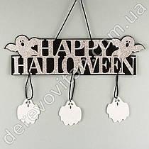 """Подвеска из фетра """"Happy Halloween"""", черно-серебряная, 36×40 см"""
