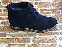 Мужские замшевые зимние ботинки синие