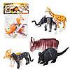 Животные JB 68-8  дикие, 2 вида, 6 шт в кульке, 15-26см