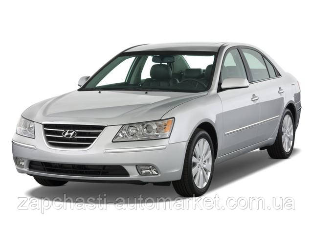Хюндай Соната (Hyundai Sonata) 2008-2010 (NF)