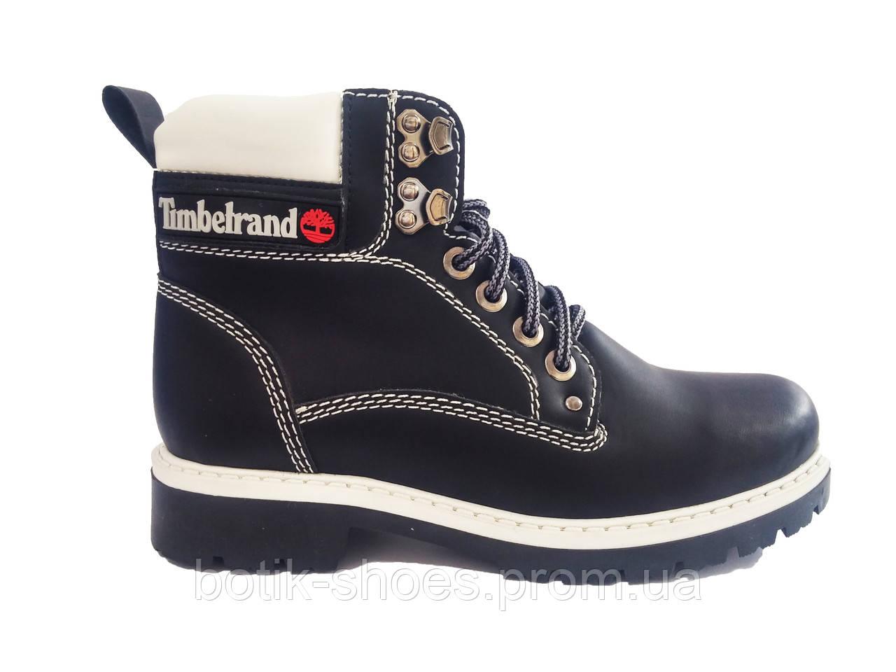 6ef40c6e Зимние ботинки женские, копия Тимберленд черные с белым - интернет-магазин  обуви