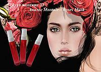 Духи женские 33 – аналог Montale – Roses Musk - 23 мл., фото 1