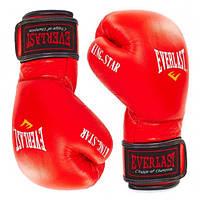 Боксёрские перчатки Everlast RING STAR BO-4748-R
