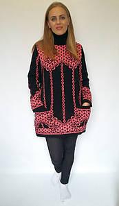 Женский вязаный свитер с карманами