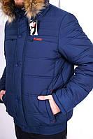 Куртка пуховая мужская Columbia Sheerdown