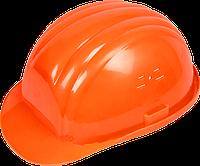 Каска будівельна (оранжева)