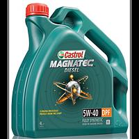 Моторное масло Castrol Magnatec Diesel 5W-40 DPF, 4 литры