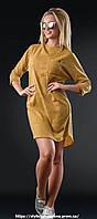 Платье мини с накладным карманчиком.