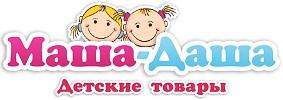 """Детские товары """"Маша - Даша"""""""