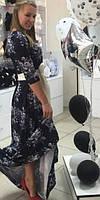 """Вечернее платье """"в пол"""""""