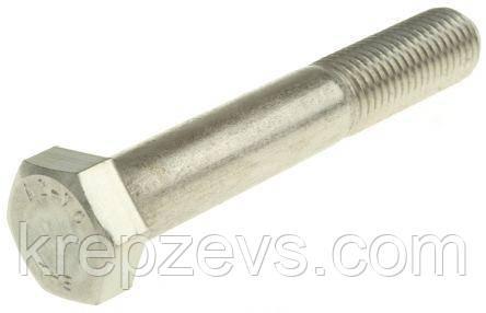 Болт М30 ГОСТ 7798-70 сталь А2