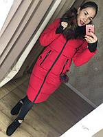 Длинное зимнее пальто на синтепоне мех искусственный съемный, цвет красный