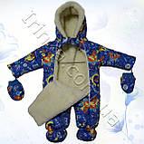 Зимний комбинезон для малышей Car (3-9 мес), фото 3