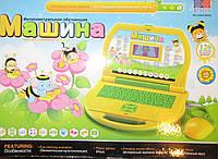Компьютер цветной экран
