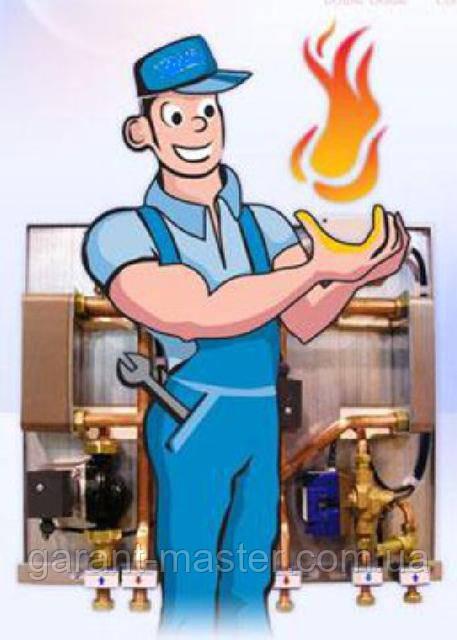 Почему важно проводить регулярное техобслуживание газового котла